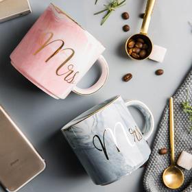 摩登主妇大理石纹马克杯创意金边陶瓷杯子ins风咖啡杯情侣喝水杯