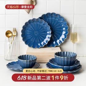 摩登主妇日式寻梅碗碟餐具家用创意个性饭碗陶瓷面碗菜盘碗盘套装