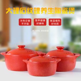 【汤锅】明火陶瓷黄焖鸡砂锅养生煲大容量耐高温汤煲炖汤锅瓷煲耐热煲家用
