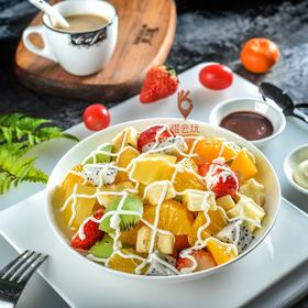 【沙拉】营养沙拉 圣女果+苹果+香蕉+口口蜜+蓝莓