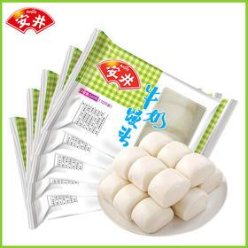 安井牛奶馒头240g 无需解冻快手早餐 奶香浓郁 香甜柔软