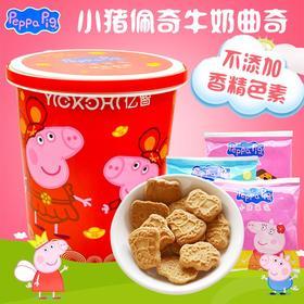 ♡小猪佩奇快乐家族礼盒桶饼干牛奶曲奇