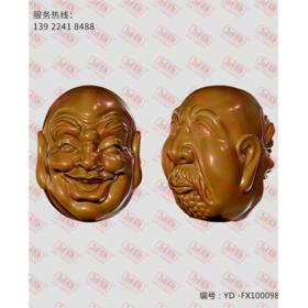 YD -FX100098 双面罗汉珠 立体圆雕图纸