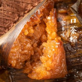 【醒世 ·一口茶粽】红茶粽/绿茶粽 4个/简装150g