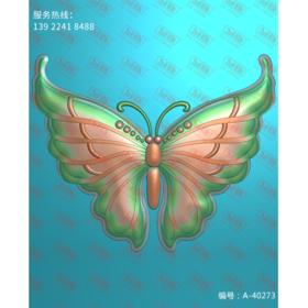 A-40273 蝴蝶挂件 平面浮雕图纸