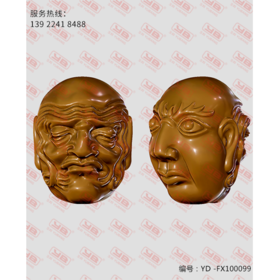 YD -FX100099 双面罗汉珠 立体圆雕图纸