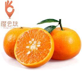 【整果】中国台湾产 超甜茂谷柑