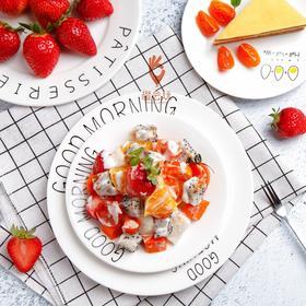 【沙拉】轻身沙拉 小黄瓜+圣女果+白火龙果+梨+蓝莓