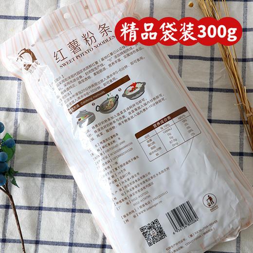 【半岛商城】绿色认证的红薯粉条,口感爽滑,柔韧筋道   包邮 商品图4