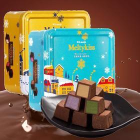 ♡明治meiji雪吻巧克力铁盒