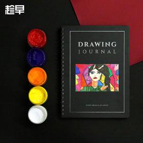 趁早环装空白绘画手册手绘写生图画本素描本速写本涂鸦画画本彩铅本小清新简约绘画本子