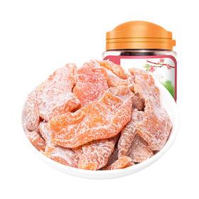 盐津桃肉140g/罐
