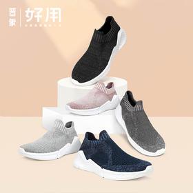【预售 7天发出 】防泼水健步鞋