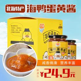 广西北海特产恋潮蛋黄酱 拌饭酱调味酱 180g/盒 原味