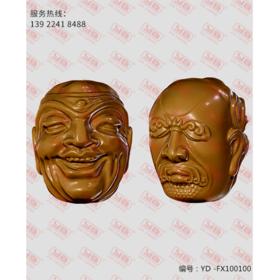 YD -FX100100 双面罗汉珠 立体圆雕图纸