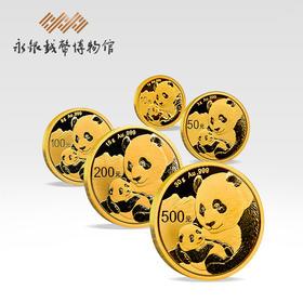 永银2019年熊猫金币 普制币各规格1克3克8克15克30克足金熊猫币