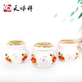陶瓷福禄寿三缸