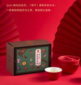雷允上赤小豆薏米茯苓茶冲泡茶10g*20包