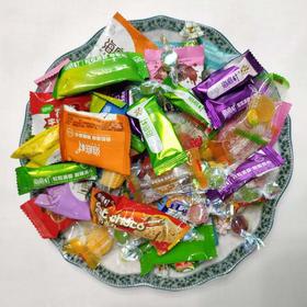 海底叶糖果什锦包,清真糖果,穆斯林待客佳品,古尔邦特惠销售