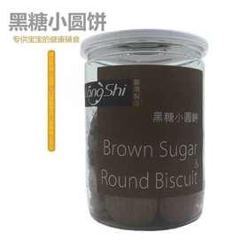 朗氏牛奶/黑糖小圆饼130G