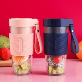 迷你榨汁机小型便携式水果小型USB电动充电榨汁果汁杯