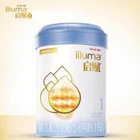 【蓝钻】启赋婴儿配方奶粉1段 900g/罐