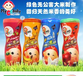 我D小蔡蔡小鱼儿米泡芙(牛奶味/草莓味/香蕉味/苹果味)58g