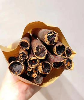 【买二送一 发3包】润肠~尼泊尔奇异果野生250克/包 腊肠果泡水便秘果奇异果茶