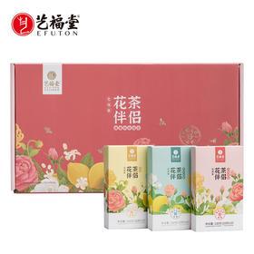 艺福堂 花茶伴侣 蜂蜜组合装 纯正东北椴树蜜洋槐百花蜜花茶 共300g