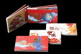 【五福临门】2015年-2019年贺岁福字币