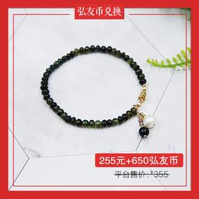 【255元+650弘友币】兑换天然巴西绿碧玺蝶珠手串