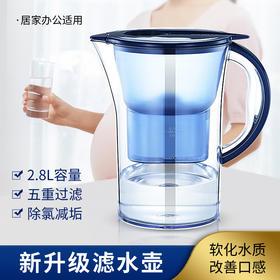 家用净水器滤水壶