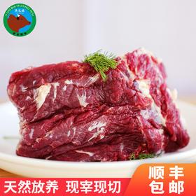 【全国包邮】郧巴黄牛里脊肉1-1.2kg