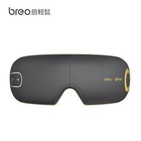 breo倍轻松 智能语音控制护眼仪 眼部按摩器