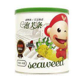 我D小蔡蔡稻鸭米宝宝海苔泡芙条(海苔味)45g