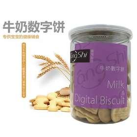 朗氏牛奶数字饼/飞机饼/小熊饼120G