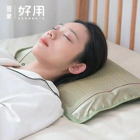 平直堂·艾绒逐湿寒养身枕(枕芯不可水洗)