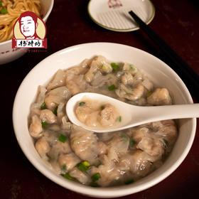 杨将坊扁食