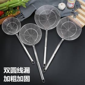 【漏勺】厨房餐厅不锈钢线漏网漏油格双圆加固加粗火锅漏勺油炸捞面捞隔渣