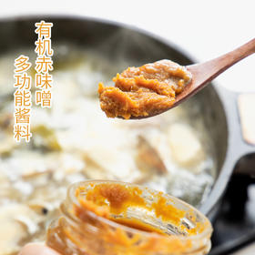 【有机味噌汤酱】严选有机原料 正宗日式发酵工艺味噌汤酱 百搭调味提鲜 健康营养无添加 安心享用美食