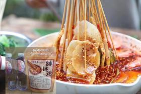 好吃娃自制钵钵鸡调料包,纯菜籽油,好吃到上头,红油味 藤椒味可选,3袋包邮