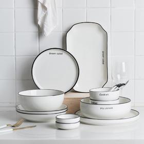 摩登主妇北欧网红餐具套装陶瓷碗盘碟家用碗碟饭碗汤碗面碗筷盘子