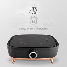 新功/Q28迷你电陶炉烧水壶家用煮茶器套装大功率电磁炉光波炉
