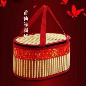 粽子(南日鲍鱼➕咸蛋➕香菇)