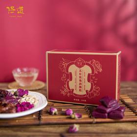 新品【佟道 五红玫瑰润颜糕】甄选红色食材,糕方制作,日常食补好物