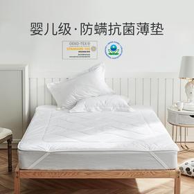 Suprelle Health长效防螨抗菌 薄款床垫