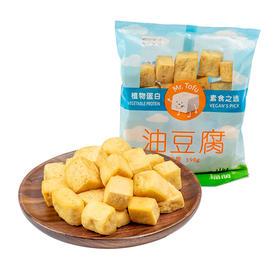 【广州仓内部福利】油豆腐(福荫)198g