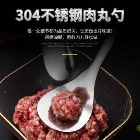 【厨房小工具】304不锈钢肉丸勺挖肉丸勺肉丸制作勺按压鱼丸器厨房小工具