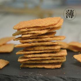 【网红零食】脆锅巴 230g