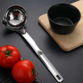 【汤勺】304不锈钢火锅勺 汤勺漏勺 隔油勺烹饪勺子隔渣勺两用勺